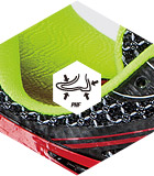 Personalized Heel Fit (P.H.F.®)